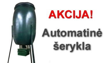 automatine serykla